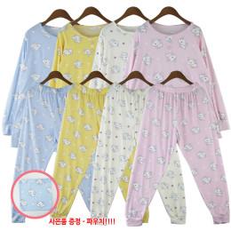 하양둥이 스판 긴팔잠옷 파우치세트 SD-200804