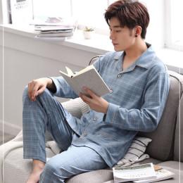 체크 카라 남자 잠옷세트 SD-200960